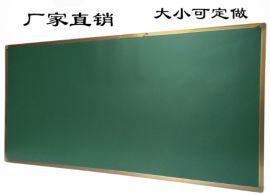 厂家直销多媒体教学黑板 教学白板黑板批fai
