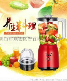 料理机厂家大量现货展销会销礼品料理机榨汁机