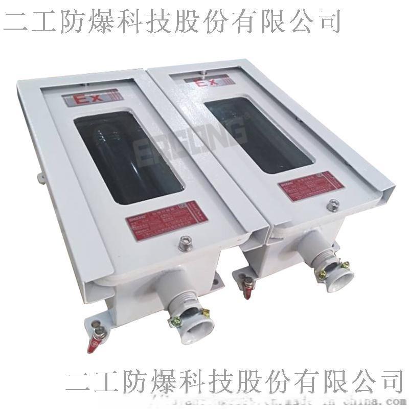 非标定制防爆红外光栅不锈钢探测报警器