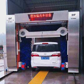 自动洗车设备 自动洗车设备厂家 洗车机选购指南