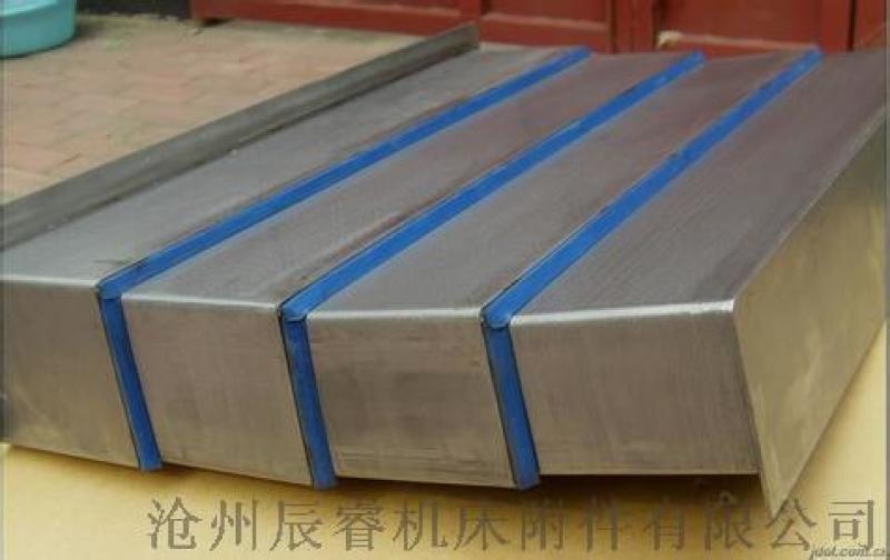 伸缩导轨钢板防护罩维修,导轨钢板防护罩换胶条整修