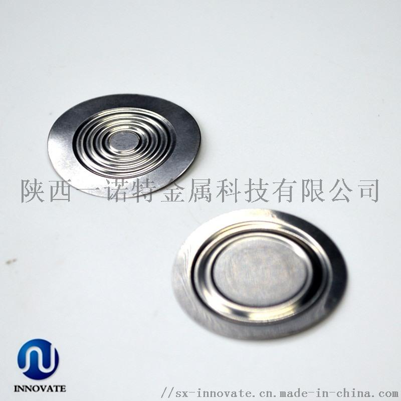 隔膜壓力錶膜片316L金屬膜片金屬膜片 陝西一諾特金屬膜片