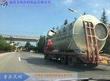 重庆天炼3万风量环保设备有机废气净化塔