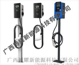 供應南寧博耀科技廠家2019款運營版7KW交流樁