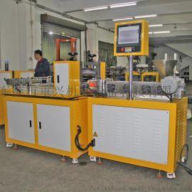 薄膜成型设备小型实验流延机 片材挤出机生产线