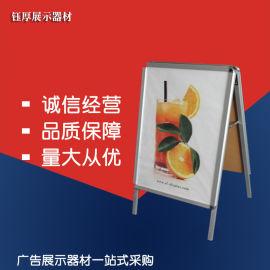 厂家直销折叠海报架海报框双面展示架户外广告宣传