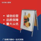 廠家直銷折疊海報架海報框雙面展示架戶外廣告宣傳