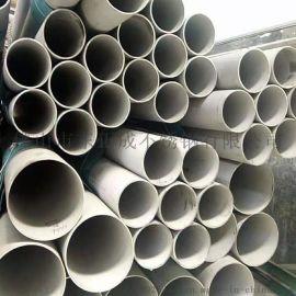 深圳不锈钢无缝管,厚壁304不锈钢无缝管