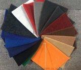 阻燃地毯生产厂家,规格齐全. 颜色齐全,欢迎订购