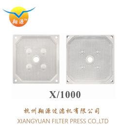 1000增强聚丙烯滤板  压滤机滤板 厂家直销过滤板