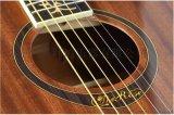 湖北吉他学校 武汉琴行 武汉培训吉他