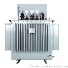 S11系列油浸式变压器 变压器