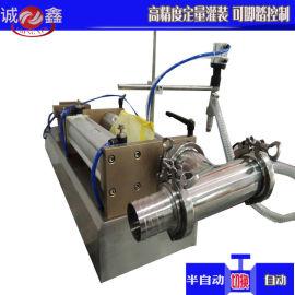 小型液体定量灌装机 半自动洁厕灵灌装机