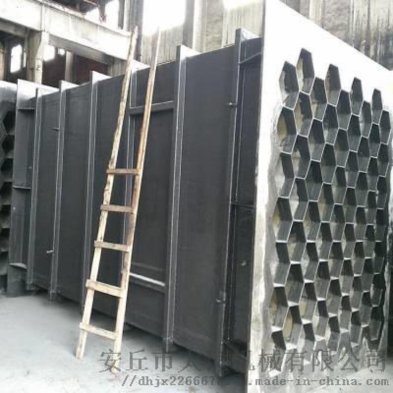 電除塵器,溼電除塵器,幹、溼電除塵器