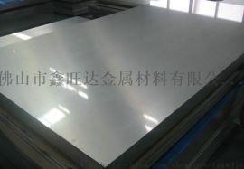 304不锈钢板、316不锈钢板