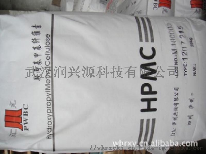 纤维素醚价格表,HPMC纤维素醚哪家好