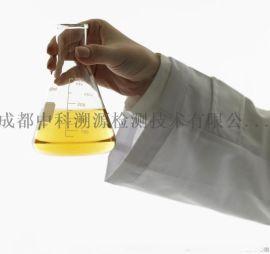 **测定塑料增韧剂,高效分析