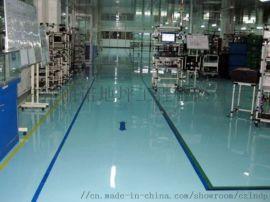 耐用性泰州环氧树脂地坪