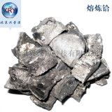高纯金属铪,熔炼铪,高纯低氧铪 铪块