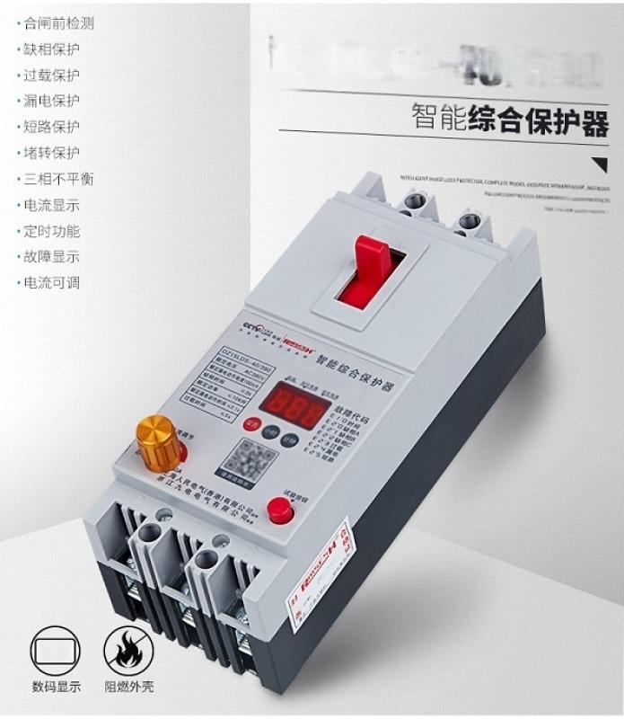 DZ15LDs-40/390 电动机缺相保护器