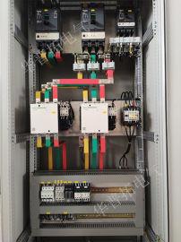 中水回用控制柜-节能环保中水回用控制柜-华普拓电气