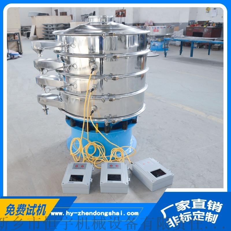 直徑1米超聲波篩分機,碳鋼塑料顆粒圓筒超聲波篩分機