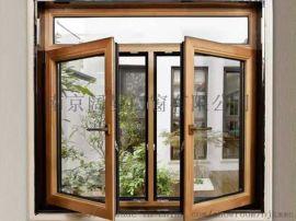 别墅铝木复合门窗定做铝木门窗源头厂家