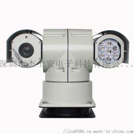 白光灯载云台高清摄像机, 支持AHD和网络机芯
