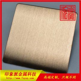 厂家直销304拉丝玫瑰金不锈钢板佛山高比不锈钢板