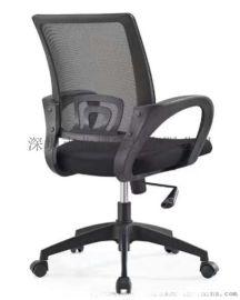 深圳龍華大班椅、大班椅、辦公椅、班椅、皮大班椅