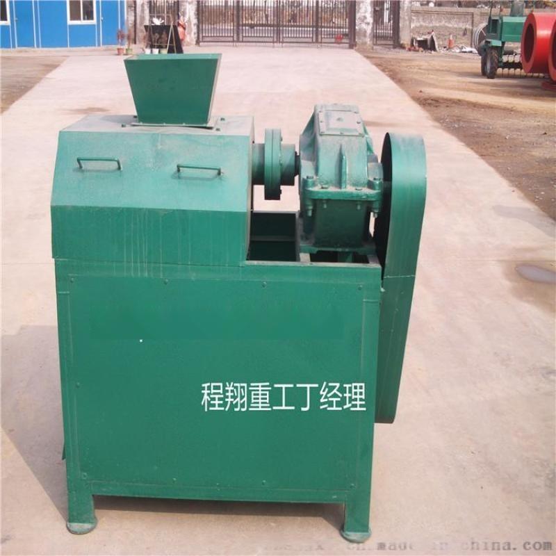 炭黑对辊造粒机 无机肥干法辊**粒机 细度可调对辊挤压造粒机