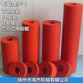 厂家直销各种硅胶辊 各种机械配套胶辊