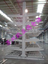 悬臂货架,悬臂式货架,管材货架,工字钢架