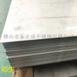 贵州304不锈钢板,工业面不锈钢板