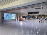 安慶高鐵站燈箱廣告媒體