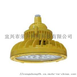 SZSW8130SW8130防爆LED工作灯