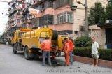 南通開發區污水管道清洗#@+污水池清理我專業 您省心