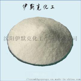α-萘乙酸 CAS 86-87-3
