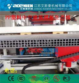 宿迁塑料中空建筑模板-宿迁塑料建筑模板设备