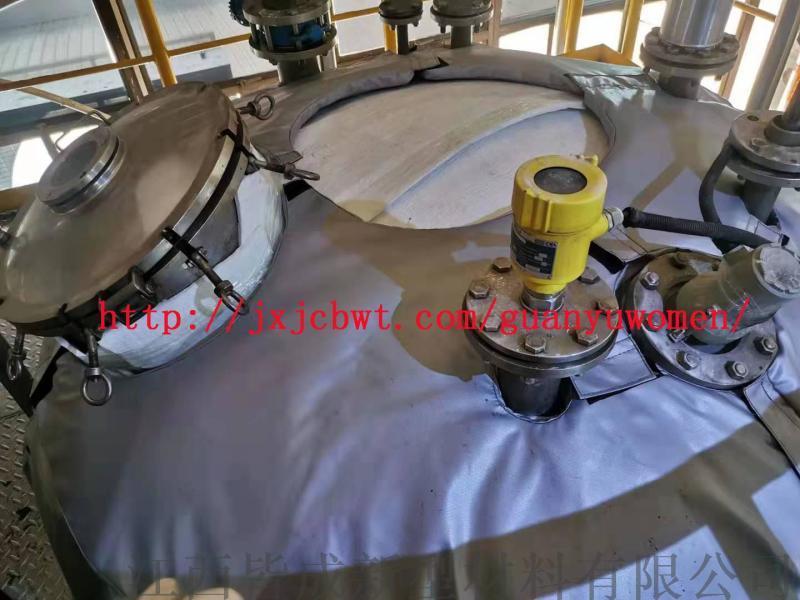 加熱器封頭可拆卸式節能保溫套