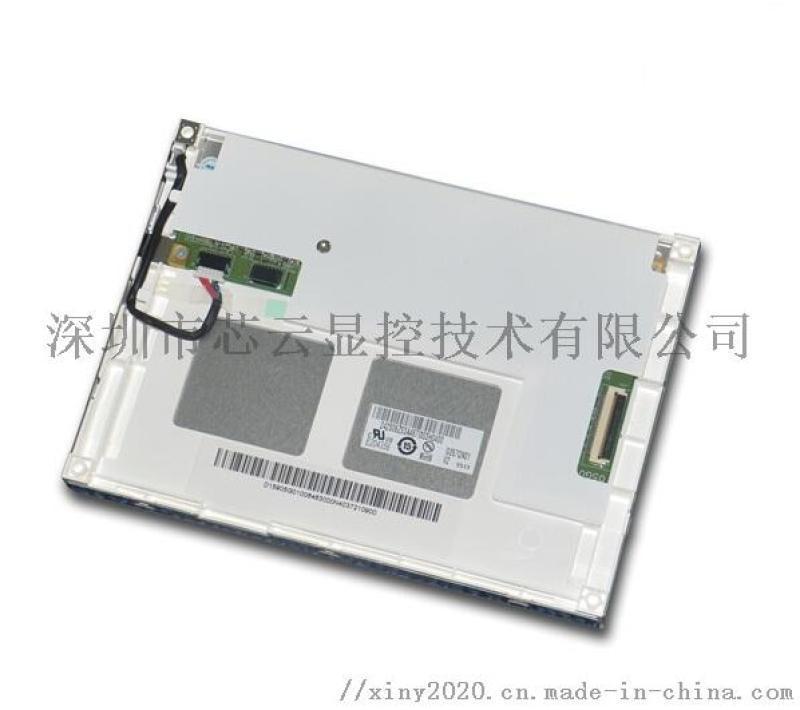 友达5.7寸宽温液晶屏_G057VTN01.1
