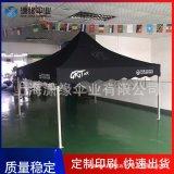 專業製作擺攤摺疊帳篷展覽帳篷促銷帳篷太陽傘批發工廠