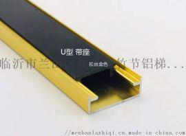 铝合金护角铝材铝合金防撞护角铝材