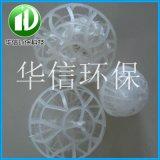 150悬浮球填料/多孔悬浮球填料厂家直销