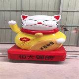 定製玻璃鋼招財貓雕塑、佛山卡通動物雕塑廠家