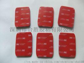 3M4991VHB泡棉胶模切冲型饰件背胶
