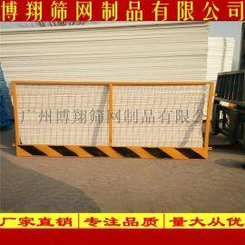 临边施工防护栏基坑围栏 惠州博翔基坑围栏