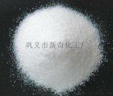 污水处理用聚丙烯酰胺絮凝剂,pam絮凝剂厂家报价