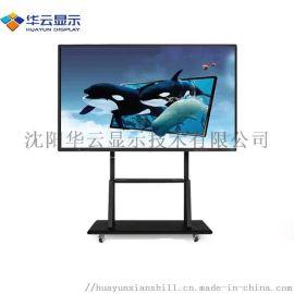 会议一体机触控触摸屏电子白板平板壁挂**显示器65