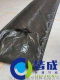 防水防油風筒可拆卸式節電保溫套